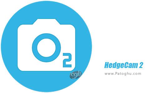دانلود HedgeCam برای اندروید