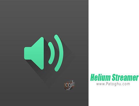 دانلود Helium Streamer برای ویندوز