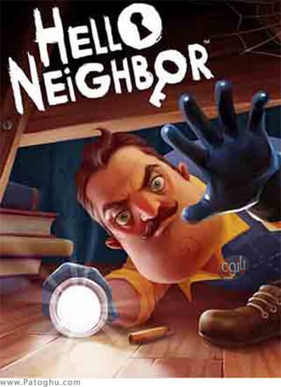 دانلود Hello Neighbor برای ویندوز