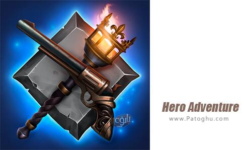 دانلود Hero Adventure برای اندروید