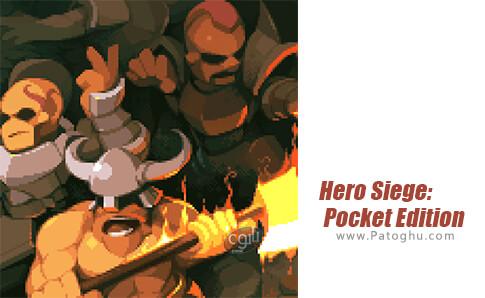 دانلود Hero Siege برای اندروید