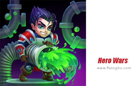 دانلود Hero Wars برای اندروید
