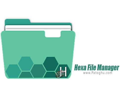 دانلود Hexa File Manager برای اندروید