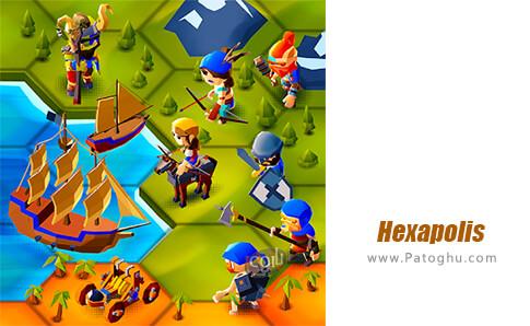 دانلود Hexapolis برای اندروید