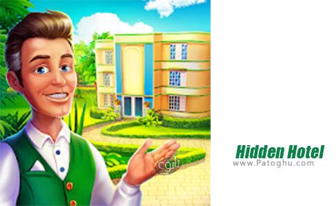 دانلود Hidden Hotel برای اندروید