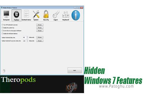 دانلود Hidden Windows 7 Features برای ویندوز