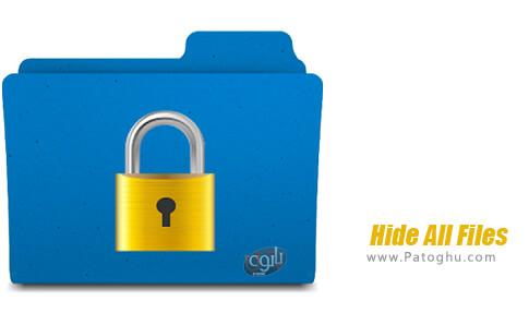 دانلود Hide All Files برای اندروید