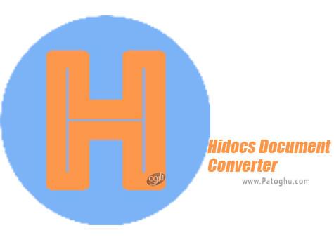 دانلود Hidocs Document Converter برای ویندوز