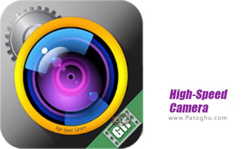 دانلود High-Speed Camera برای اندروید