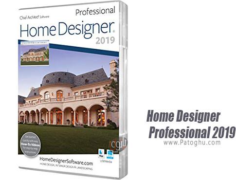 دانلود Home Designer برای ویندوز