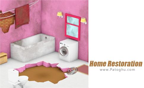 دانلود Home Restoration برای اندروید