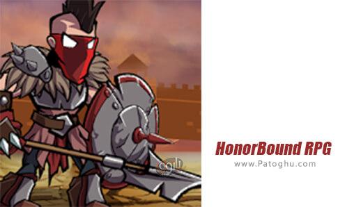 دانلود HonorBound RPG برای اندروید