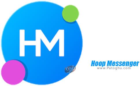 دانلود Hoop Messenger برای اندروید