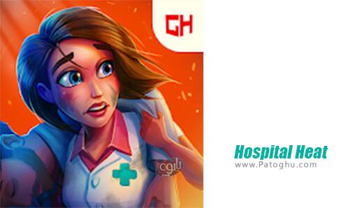 دانلود Heart's Medicine Hospital Heat برای اندروید