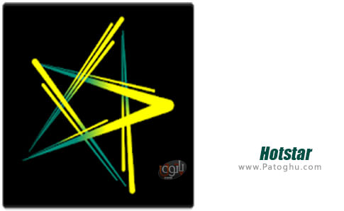 دانلود Hotstar برای اندروید
