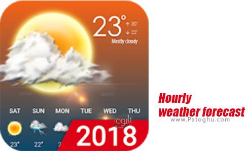 دانلود Hourly weather forecast برای اندروید