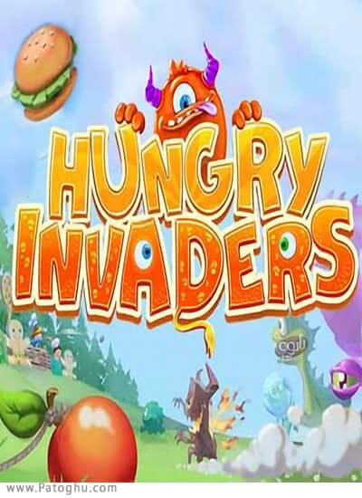 دانلود Hungry Invaders برای ویندوز