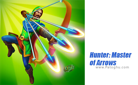 دانلود Hunter: Master of Arrows برای اندروید