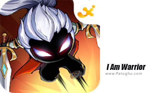 دانلود I Am Warrior برای اندروید