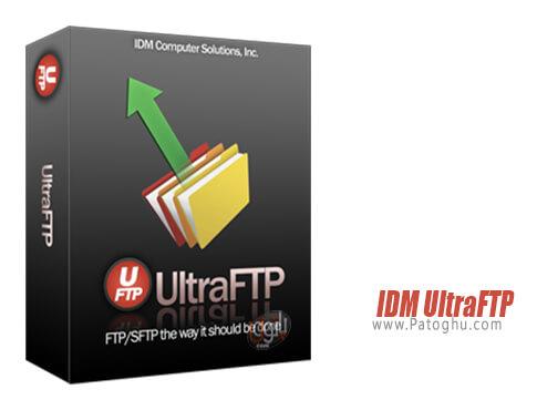 دانلود IDM UltraFTP برای ویندوز
