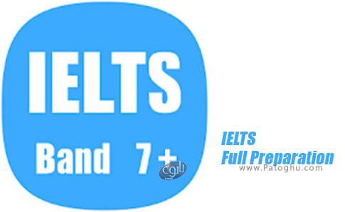دانلود IELTS Full Preparation برای اندروید