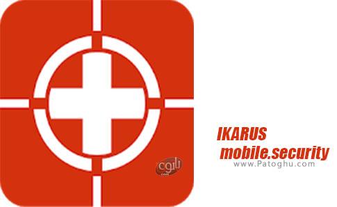 دانلود IKARUS mobile.security برای اندروید