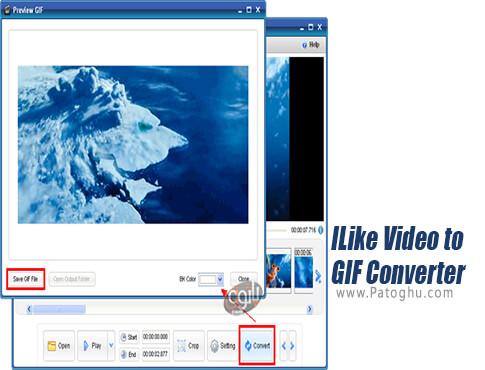 دانلود ILike Video to GIF Converter برای ویندوز