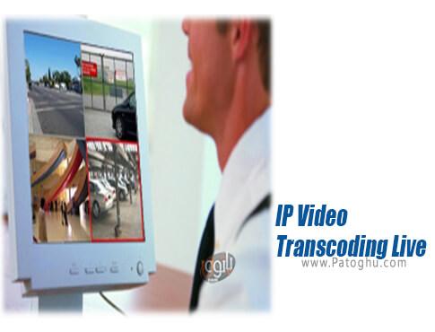 دانلود IP Video Transcoding Live برای ویندوز