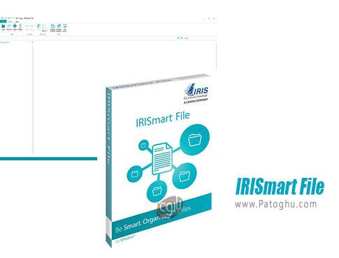 دانلود IRISmart File برای ویندوز