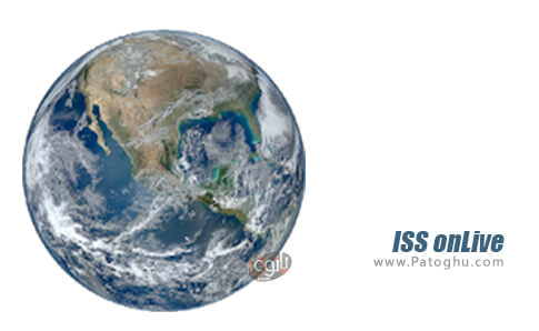 نرم افزار ISS-onLive