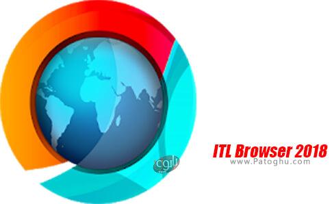 دانلود ITL Browser 2018 برای اندروید