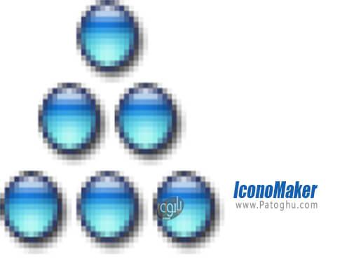 دانلود IconoMaker برای ویندوز
