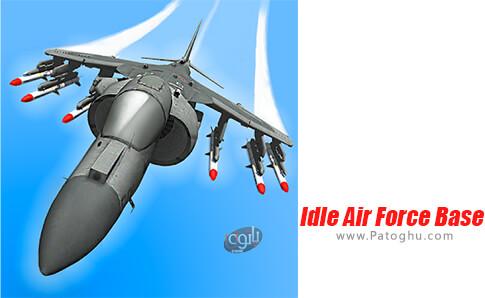 دانلود Idle Air Force Base برای اندروید