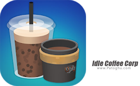دانلود Idle Coffee Corp برای اندروید