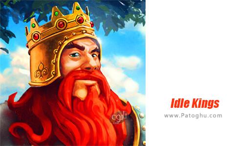 دانلود Idle Kings برای اندروید