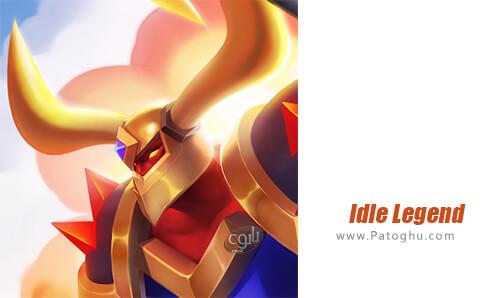 دانلود Idle Legend برای اندروید