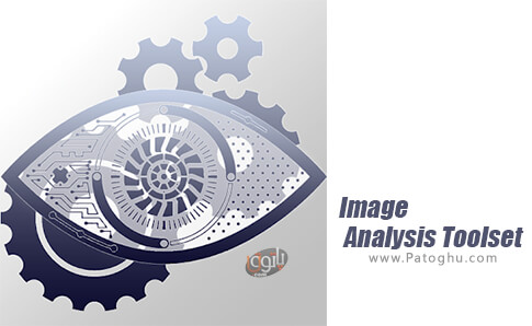 دانلود Image Analysis Toolset برای اندروید