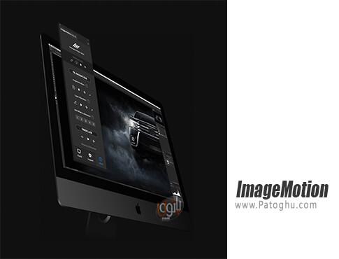 دانلود ImageMotion برای ویندوز