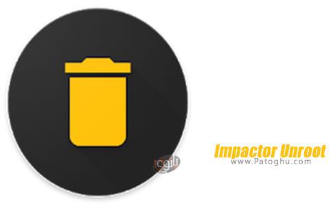 دانلود Impactor Unroot برای اندروید