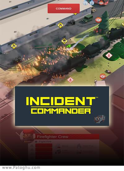 دانلود Incident Commander برای ویندوز