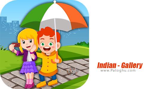 دانلود Indian Gallery برای اندروید