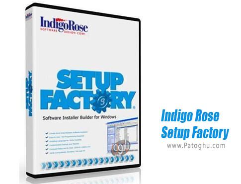 دانلود Indigo Rose Setup Factory برای ویندوز