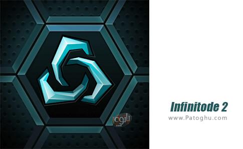 دانلود Infinitode 2 برای اندروید