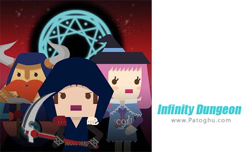 دانلود Infinity Dungeon برای اندروید