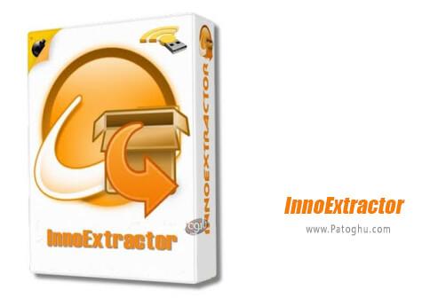 دانلود InnoExtractor برای ویندوز