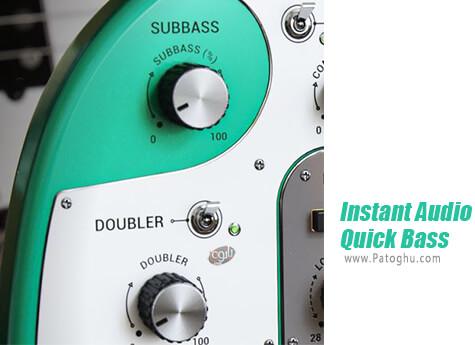 دانلود Instant Audio Quick Bass برای ویندوز