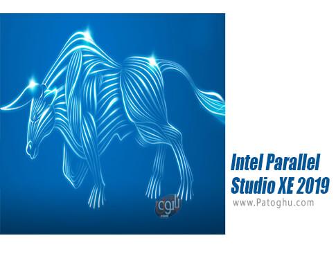 دانلود Intel Parallel Studio XE 2019 برای ویندوز