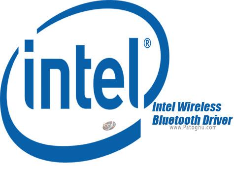 دانلود Intel Wireless Bluetooth Driver برای ویندوز
