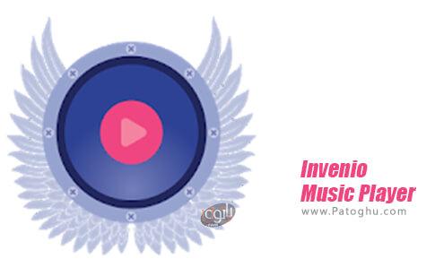 دانلود Invenio Music Player برای اندروید