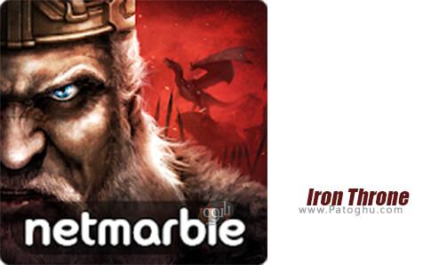 دانلود Iron Throne برای اندروید